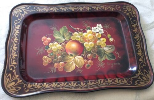 STUNNING! Vintage Hand painted Artist signed Russian Fruit Design Tray