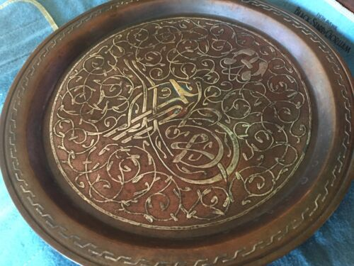 OTTOMAN TURKISH TOURGHA PLATE STERLING SILVER INLAY ON COPPER MIXED METAL C.1900
