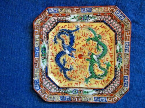Magnificent famille rose hand painted chinese square porcelain plate - Dragons