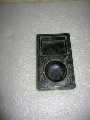 ANTIQUE DUAN CHINESE DECORATED DOUBLE INKSTONE