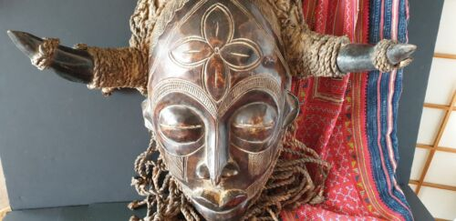 Old African Carved Hard Wood Mask / Wall Hanging …beautiful collection / accent