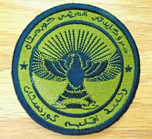 Kurdish People's Army of Kurdistan Flag Patch (OD)Other Militaria - 135