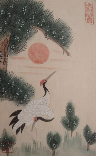 Japanese Woodblock Print Asian Home Decor Artist Unknown Signed 02765