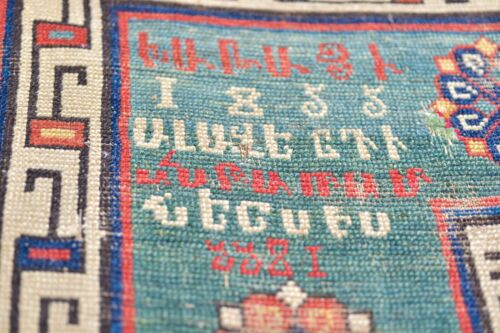 HIGHLY IMPORTANT ANTIQUE INSCRIBED DATED 1855 ARMENIAN TALISH CAUCASIAN RUG