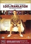 LOST IN TRANSLATION - BRAND NEW & SEALED REGION 4 DVD (BILL MURRAY, SCARLETT J.)
