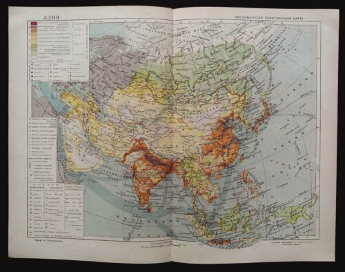 1929 MAP of ASIA MNR India CHINA Empire by GGK VSNH USSR Soviet Rare
