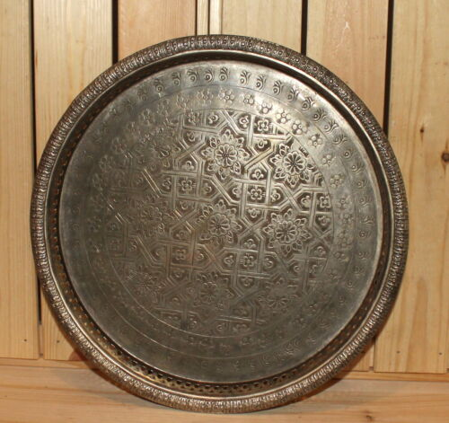 Antique Arabic ornate floral metal footed tray platter