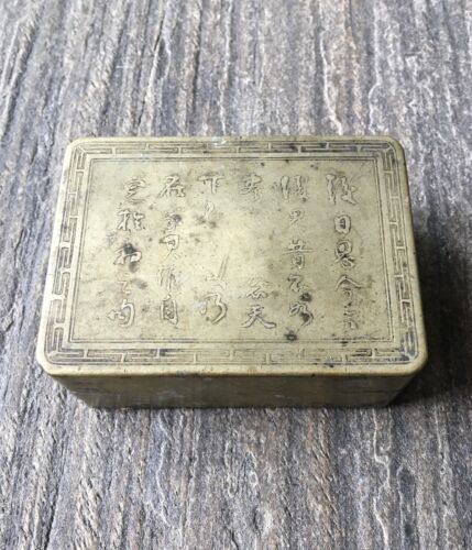 Chinese Republic Bronze Ink Container 1920/30