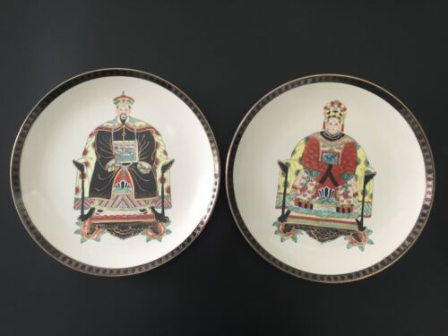 """Pair Hand Painted Chinese Emperor & Empress Porcelain Plates 12¼"""" Qianlong Mark"""
