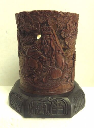 Vintage Estate 19th Century Asian Beautifully Hand Carved Brush Holder on Stand.