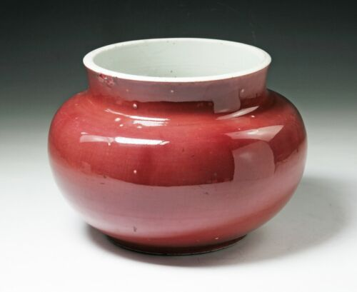 A Chinese Antique LANG Red Glazed Porcelain Vase