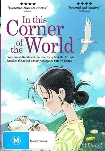 In This Corner of the World (DVD) NEW/SEALED