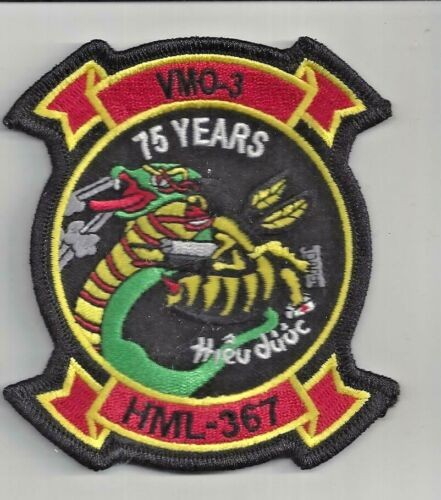 Patch Marines Usmc Vmo-3 Hml 367 75 Year