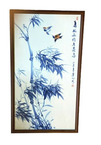 """Chinese Blue & White Porcelain Plaque & Wood Panel  33.75"""" H"""