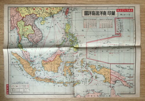 SOUTH EAST ASIA MICRONESIA MAP DUTCH EAST INDIES PHILIPPINES MALAY INDONESIA