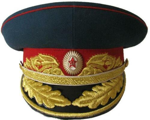 Marshal of the Soviet Union Cap Parade 1969 ReproReproductions - 156445