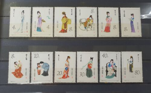 1981 China T69 Twelve Beauties of Jiling from A Dream of the Red Mansions