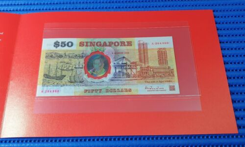 1990 Singapore 25 Years of Independence SG25 $50 Commemorative Note A 264960