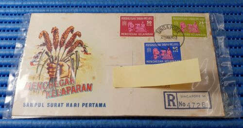 1963 Malaysia First Day Cover Freedom from Hunger Commonwealth Stamp Issue