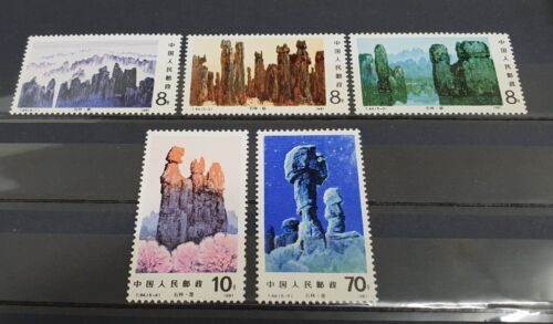 1981 China T64 Stone Forest. 5X Mint Stamps Set