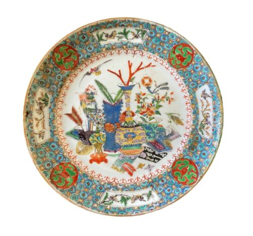 """19th Century Chinese Export Porcelain  Plate 8"""" D"""
