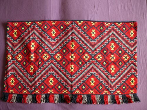 """Beautiful Vintage Hand Embroidered Tapestry  98cm/60cm(38,5''x23,5"""") #1949"""