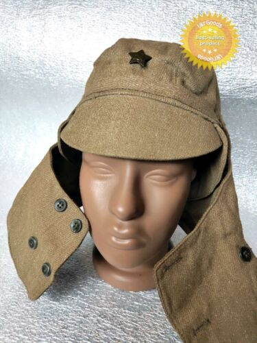 Cap Afganka Authentic Dated Soviet USSR Army Military Desert Hat size 57 New
