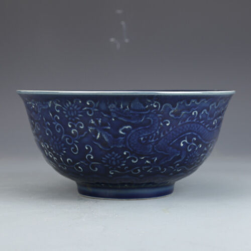 Chinese Antique Ming XuanDe Offering Blue Porcelain Dragon Bowl