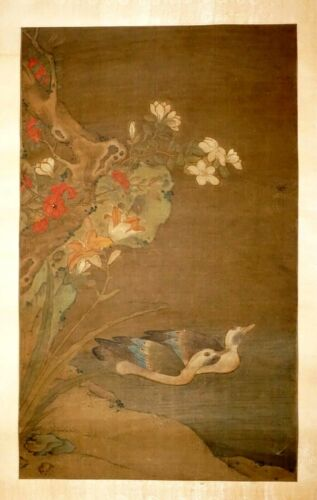 17C Chinese Ming Dynasty Silk Painting Scroll Two Swimming Ducks (FLA) #38