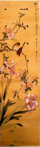 Antique Chinese  Painting of  Birds and Flower on silk and paper