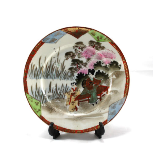 Vintage Hand Painted Porcelain Scenic Japanese Satsuma Plate Marked
