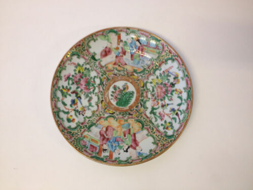 Antique Chinese Qing / Republic Famille Rose Medallion Porcelain Plate / Charger