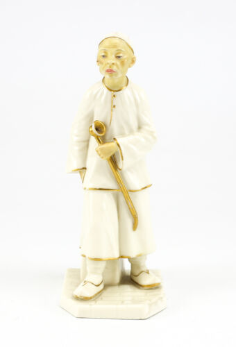 1882 Royal Worcester The Chinese Man #837 From The Countries Around The World