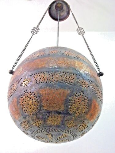 B76 Antique Vintage Reproduction Islamic Mamluk Large Hanging Ball Lamp