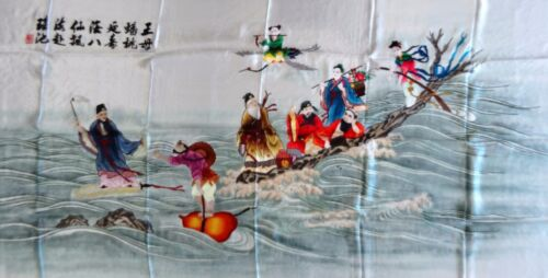 Handwoven Silk Chinese Embroidery - 8 Immortals (200 cm x 93 cm) #1