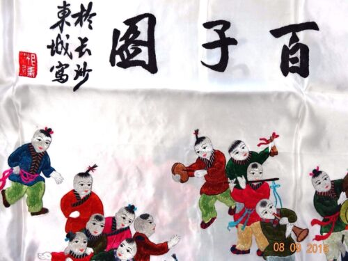 Handwoven Silk Chinese Embroidery - 100 Boys (153 cm x 73 cm) #10