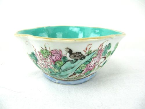 CHINESE TONGZHI BOWL - QUAIL IS SYMBOL OF PEACE