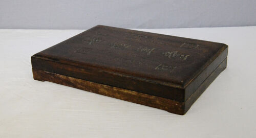 Large  Chinese  Ink  Stone  With  Wood  Box   M1429