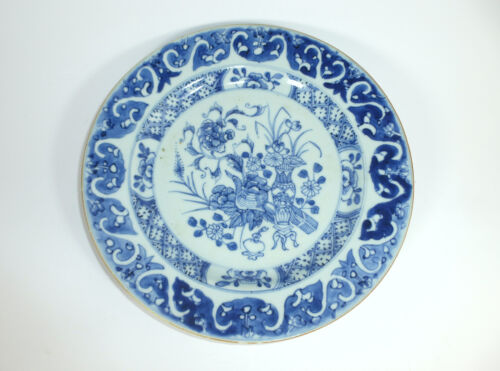Extravagant Plate Wall Plate China 1496 - 1820