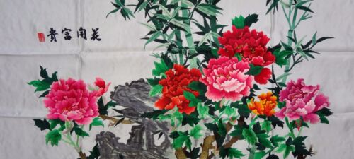 Handwoven Silk Chinese Embroidery - Peony Flowers (106 cm x 51 cm) #2