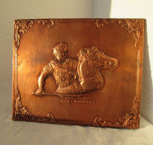 "Alexander the Great -10,5"" Vintage antique Embossed copper WALL plaque ART horse"