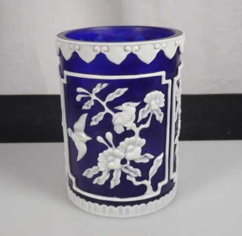 Chinese Carved Peking Cobalt Blue & White Glass Brush Pot