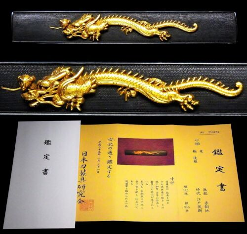"SUPERB GOTO-School KOZUKA Japanese Edo Certificated Antique ""Dragon"" c900"