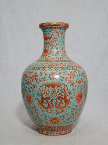 Chinese  Famille  Rose  Porcelain  Vase  With  Mark    M431