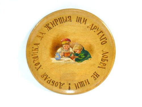 Wood Plate With Saying Hand Painting Russia Um 1900 Russia