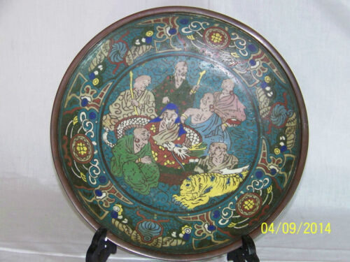 """Rare"" Chinese18thCentury Bronze Backing Cloisonne Yellow Tiger Immortal Charger"