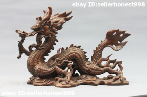 Chinese Dynasty Purple Bronze Lucky Huge Dragon Palace Dragons King Statue