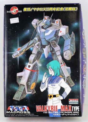 VALKYRIE MAX TYPE ACTION FIGURE SET MADE BY ARII NUMBER 5 MACROSS