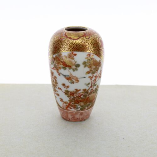 Old or Antique Signed Miniature Japanese Kutani Porcelain Vase - PC