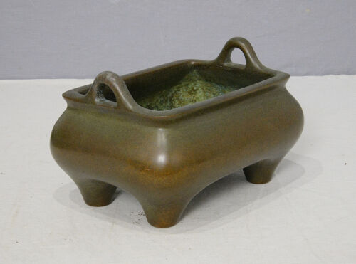 Chinese  Bronze  Incense  Burner  With  Mark     M2231